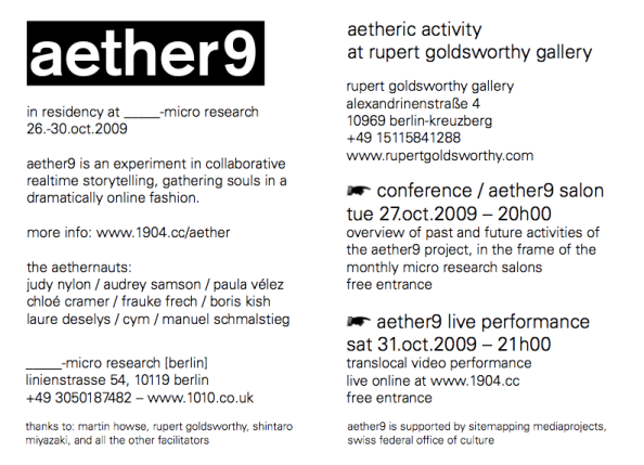 aether9 berlin